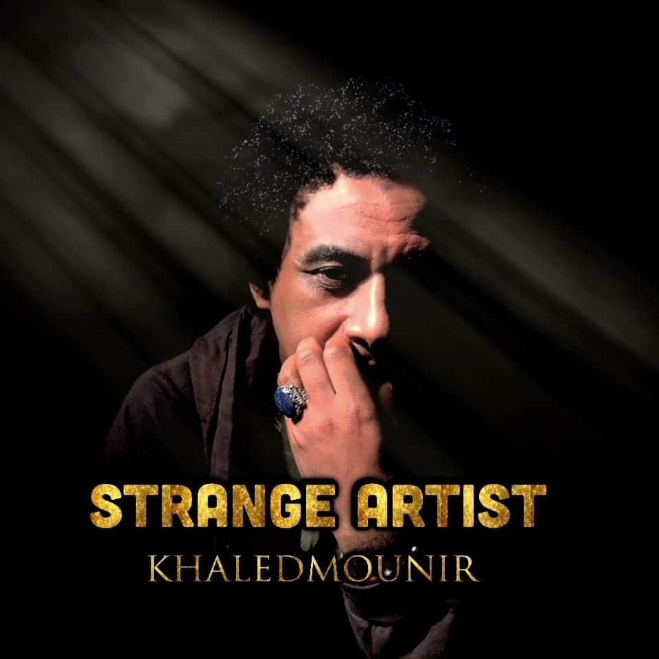 Khaled Mounir Strange Painter from Egypt